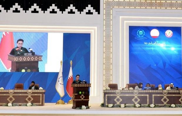 Vietnam promueve cooperacion parlamentario hinh anh 1