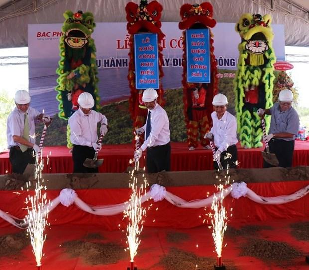 Construyen primera fase de central eolica en provincia vietnamita de Bac Lieu hinh anh 1
