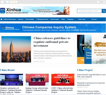Destaca Xinhua aplicacion de herramientas digitales en actividades periodisticas hinh anh 1