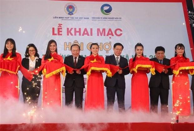 Efectuan en Ciudad Ho Chi Minh feria de promocion comercial para cooperativas hinh anh 1