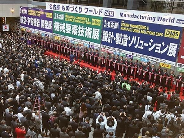 Participan empresas vietnamitas en exposicion de industria manufacturera en Japon hinh anh 1