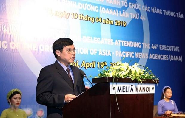 Reafirman que reunion de la OANA en Vietnam es un foro de periodismo prestigioso y efectivo hinh anh 1