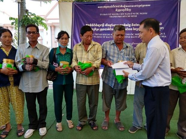 Ofrece Vietnam asistencia a los pobres en Camboya hinh anh 1