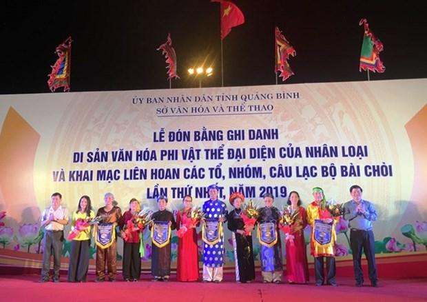 Celebran reconocimiento mundial a acervo musical vietnamita como Patrimonio de la Humanidad hinh anh 1