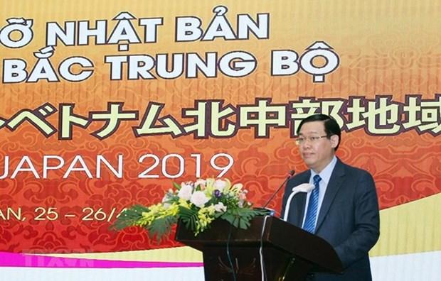 Promueven cooperacion economica entre Japon y la region Norte Central de Vietnam hinh anh 1