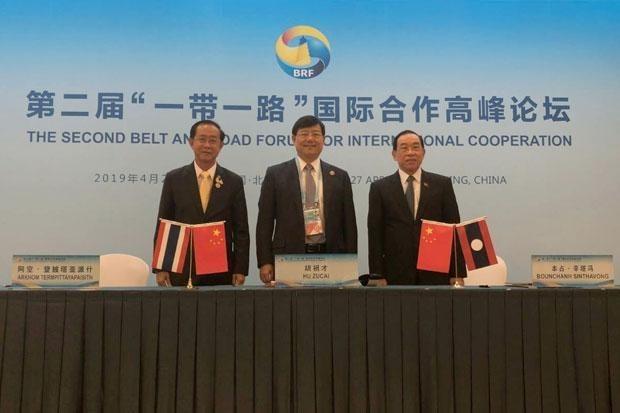 Firman Tailandia , Laos y China memorando de cooperacion sobre desarrollo ferroviario hinh anh 1