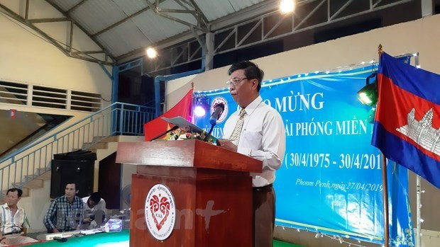 Asociacion Khmer-Vietnamita celebra Dia de Reunificacion Nacional de Vietnam hinh anh 1