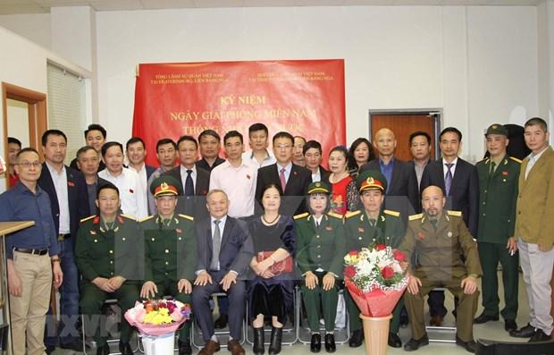 Conmemoran Dia de Reunificacion de Vietnam en Rusia y Corea del Sur hinh anh 1