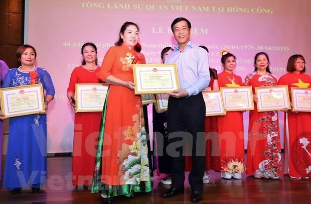 Celebran en Macao el Dia de Reunificacion Nacional de Vietnam hinh anh 1