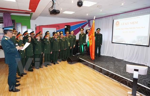 Celebran en Republica Checa Dia de la Liberacion del Sur de Vietnam hinh anh 1