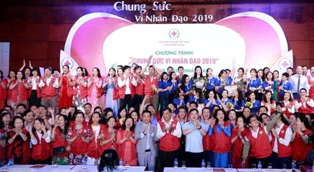 Cruz Roja de Hanoi lanza el mes humanitario hinh anh 1