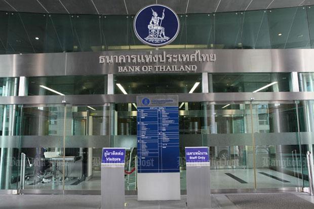 Mantiene Tailandia tasa de interes de referencia hinh anh 1