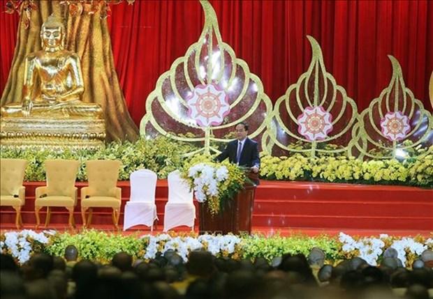 Desea Vietnam impulsar cooperacion religiosa con paises de la region hinh anh 1