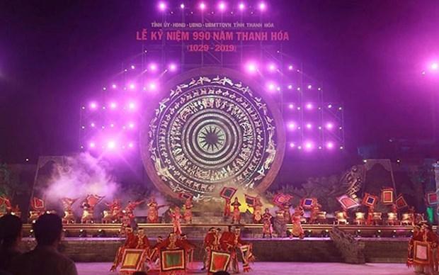 Reavivan valores culturales e historicos de la tierra de Thanh Hoa hinh anh 1