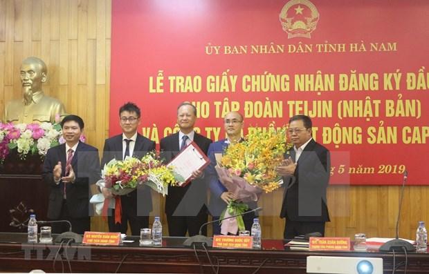 Otorga Vietnam licencia de inversion a proyecto de fibra de carbono de Japon hinh anh 1
