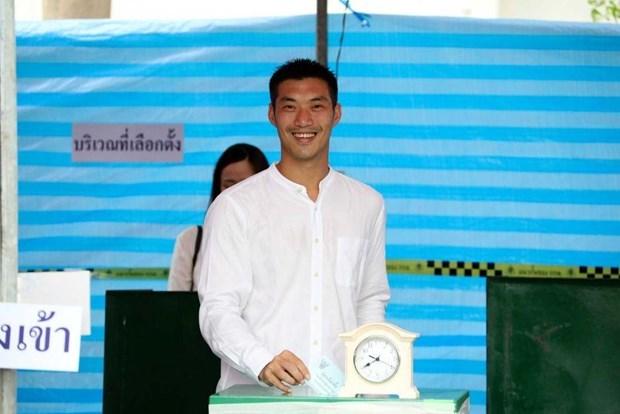 Anuncia presidente del partido Futuro Delante de Tailandia que formara nuevo gobierno hinh anh 1