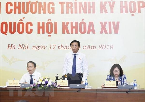 Parlamento de Vietnam inaugurara su septimo periodo de sesiones proxima semana hinh anh 1