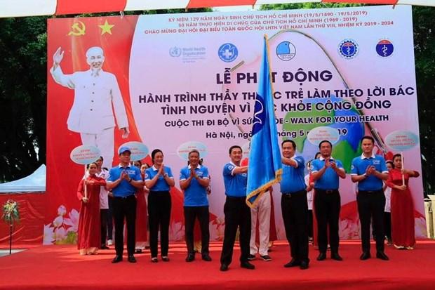 Promueven en Hanoi programa de atencion de salud comunitaria hinh anh 1