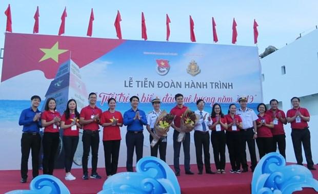 Zarpan jovenes vietnamitas para participar en programa nacional de islas y mares hinh anh 1