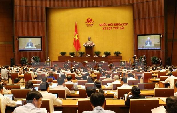 Valoran parlamentarios vietnamitas renovacion del programa de ensenanza hinh anh 1