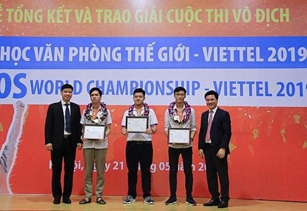 Participara Vietnam en el Campeonato Mundial de Microsoft Office 2019 hinh anh 1