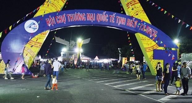 Feria Internacional promueve comercio entre Vietnam y Camboya hinh anh 1