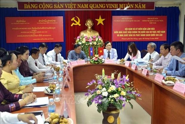 Vietnam y Laos promueven cooperacion en publicacion de libros hinh anh 1