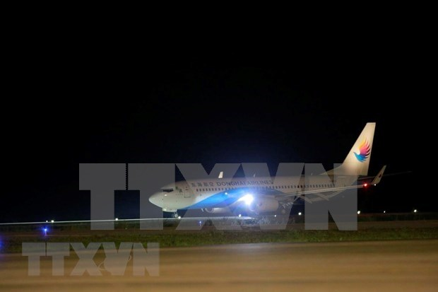 Aeropuerto vietnamita de Van Don recibe su primer vuelo internacional hinh anh 1