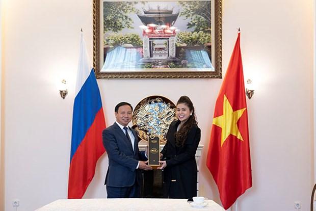 Ofertaran cadenas minoristas rusas el cafe vietnamita Trung Nguyen hinh anh 1