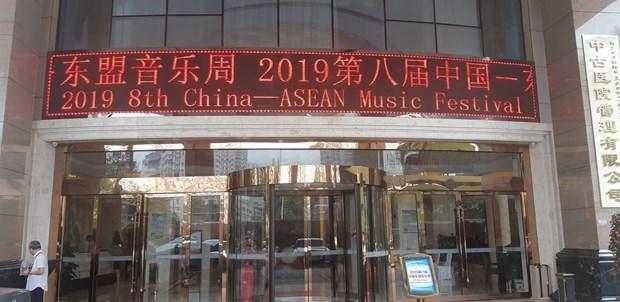 Refuerza la musica los nexos entre China y la ASEAN hinh anh 1