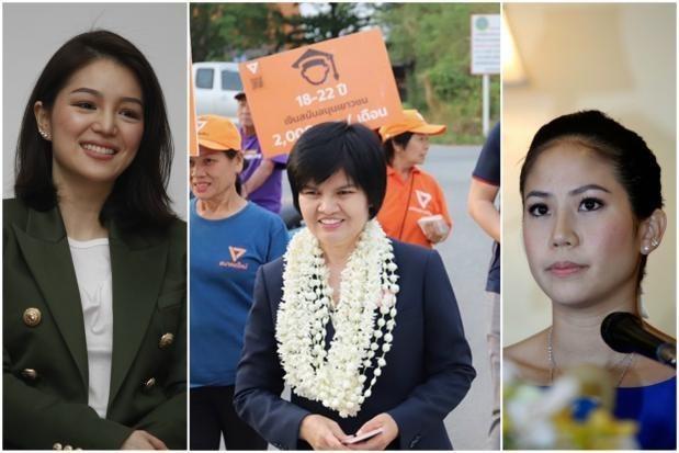 Tailandia completa la lista de 500 parlamentarios de la Camara de Representantes hinh anh 1
