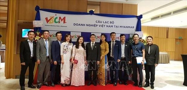 Anuncian en Myanmar la creacion del Club de Empresas de Vietnam hinh anh 1
