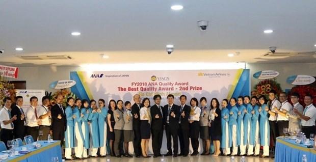 Empresa de servicios terrestres aeroportuarios de Vietnam recibe premio por su calidad hinh anh 1
