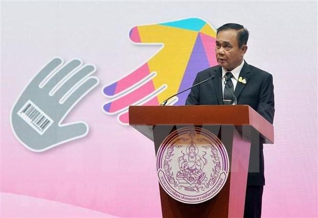 Promete premier electo de Tailandia trabajar para la nacion, la religion, la monarquia y el pueblo hinh anh 1