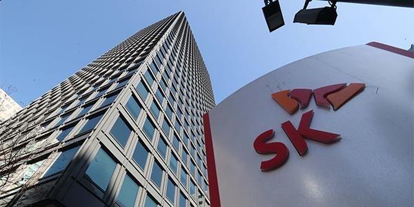 Grupo surcoreano SK financia la construccion del Centro Nacional de Innovacion y Creativa de Vietnam hinh anh 1