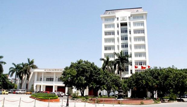 Figuran dos universidades vietnamitas entre las mejores del mundo hinh anh 1