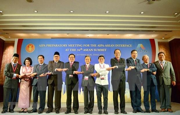 Vietnam asiste a reunion de lideres de AIPA-ASEAN hinh anh 1