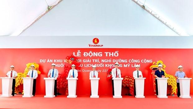 Grupo vietnamita Vingroup construye nuevo parque de atracciones y complejo hotelero hinh anh 1