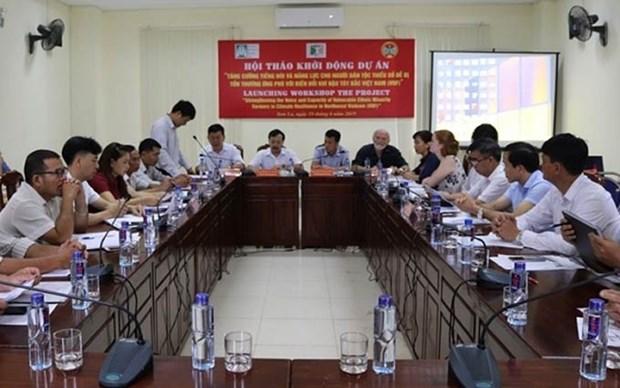 Implementa provincia vietnamita proyecto danes para responder al cambio climatico hinh anh 1