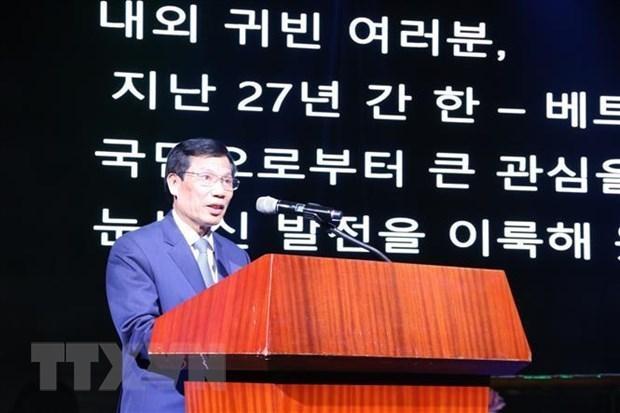 Promueven en Corea del Sur potencialidades turisticas de Vietnam hinh anh 1