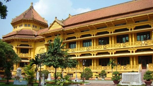 Tesoros nacionales cuentan la historia de la nacion hinh anh 1