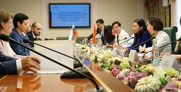 Evaluan la aplicacion de los tratados internacionales entre Vietnam y Rusia hinh anh 1