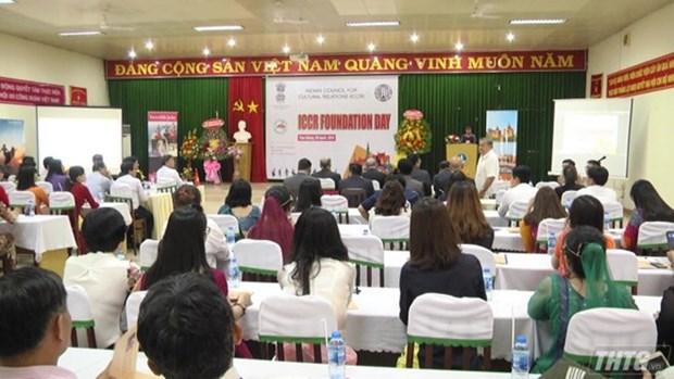 Efectuan en Hanoi encuentro de estudiantes vietnamitas beneficiados con fondo de la India hinh anh 1