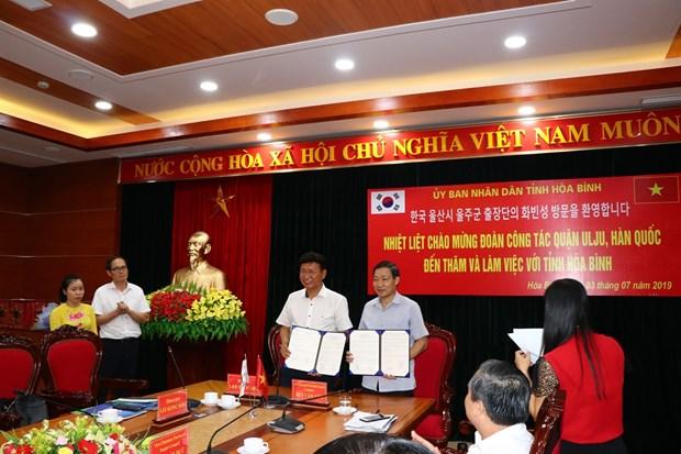 Firman acuerdo de cooperacion localidades de Vietnam y Corea del Sur hinh anh 1