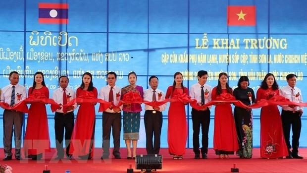Inauguran puertos fronterizos auxiliares en Vietnam y Laos hinh anh 1