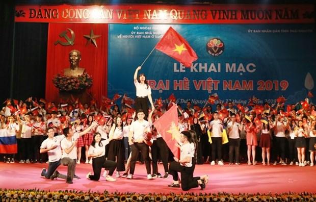 Inauguran el Campamento de Verano de Vietnam 2019 hinh anh 1
