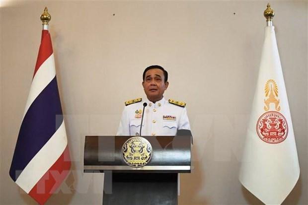 Tailandia fija fecha para juramento de los nuevos miembros del gabinete hinh anh 1
