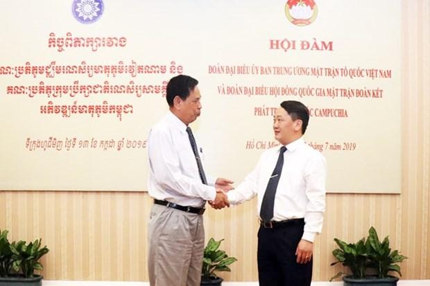 Intensifican cooperacion entre Frentes de la Patria de Vietnam y Camboya hinh anh 1