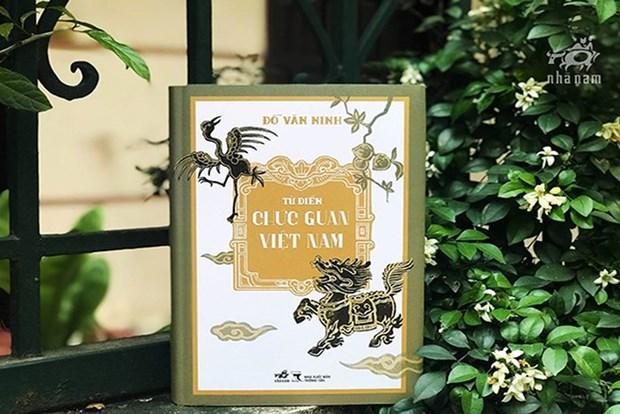 Presentan libro sobre aparatos administrativos de antiguos estados de Vietnam hinh anh 1