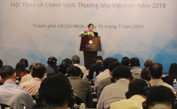 Valoran empresas de Corea del Sur a Vietnam como destino estrategico para sus negocios hinh anh 1